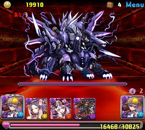 火と闇の鉄星龍【火属性強化】攻略04