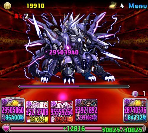 火と闇の鉄星龍【火属性強化】攻略04-2