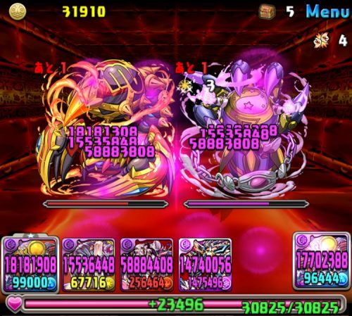火と闇の鉄星龍【火属性強化】攻略06