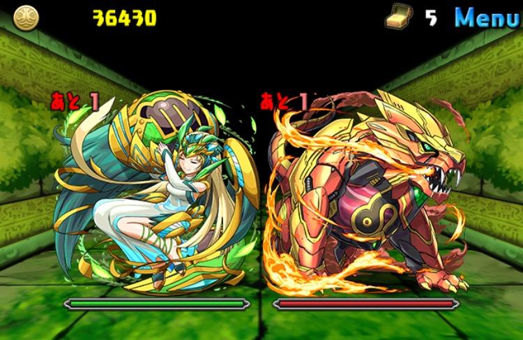 木と焔の鉄星龍【木属性強化】