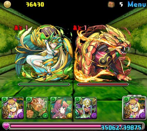 木と焔の鉄星龍【木属性強化】攻略05