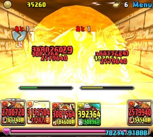 煌と地の鉄星龍【光属性強化】攻略08