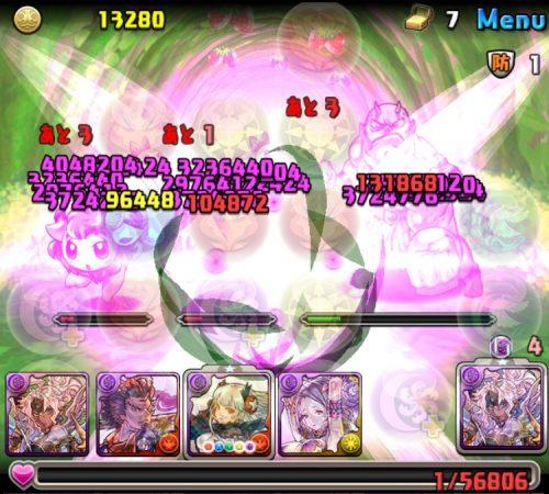 紅の華龍【回復なし】攻略04