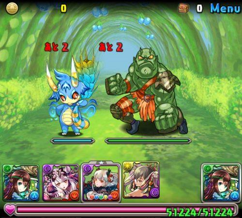 蒼の華龍【回復なし】攻略01