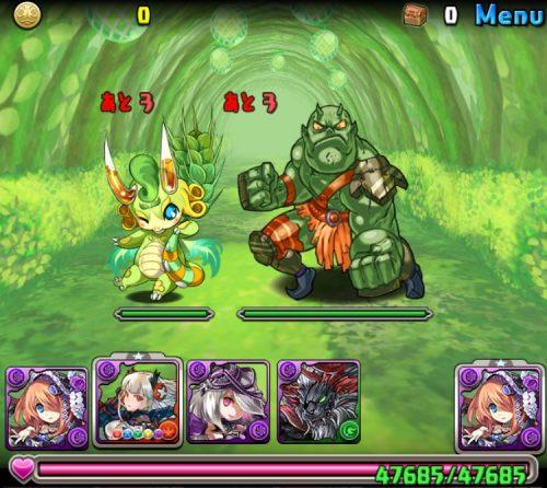 翠の華龍【回復なし】攻略01