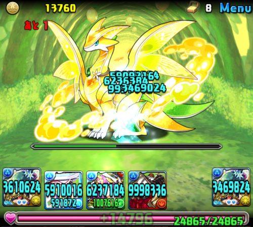 橙の華龍【回復なし】攻略05