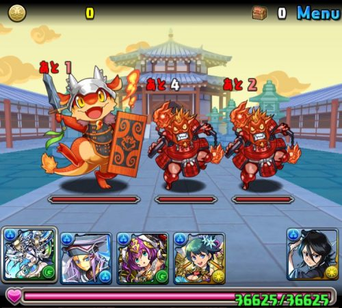 火の宝珠龍攻略01