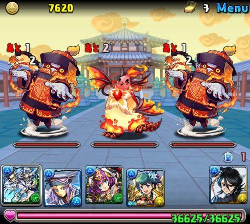 火の宝珠龍攻略02