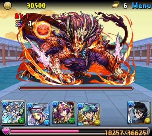 火の宝珠龍攻略06