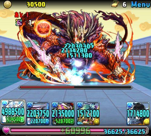 火の宝珠龍攻略07