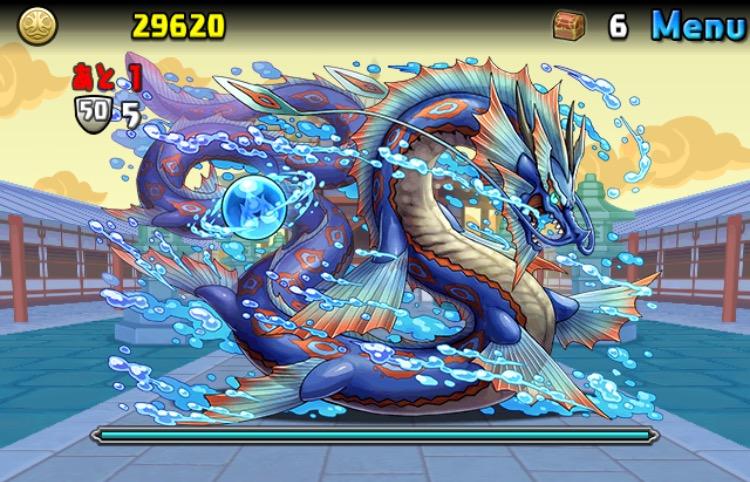 水の宝珠龍