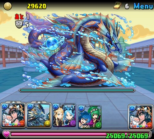 水の宝珠龍攻略06