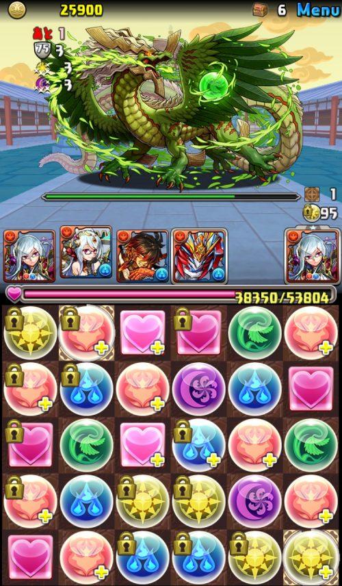 木の宝珠龍攻略06