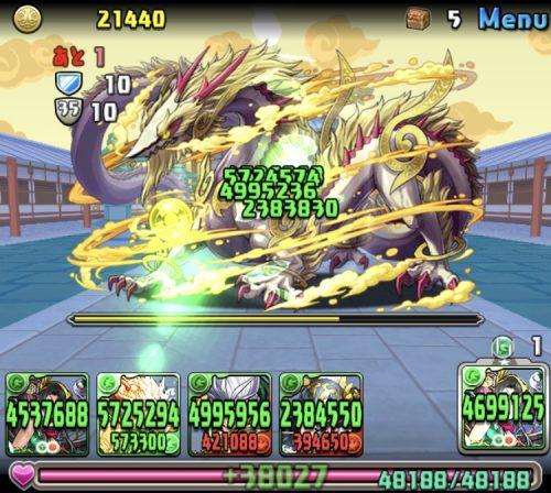 光の宝珠龍攻略06