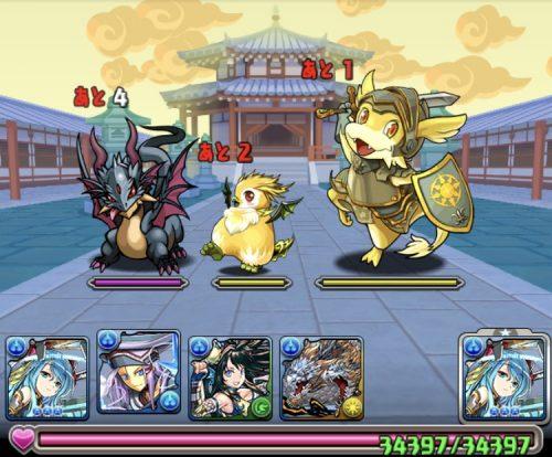 闇の宝珠龍攻略01