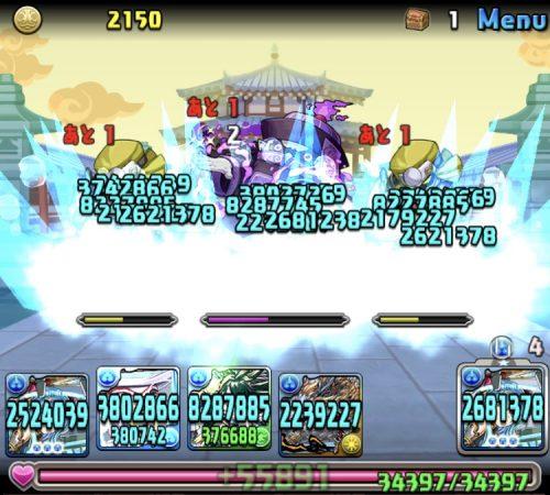 闇の宝珠龍攻略03