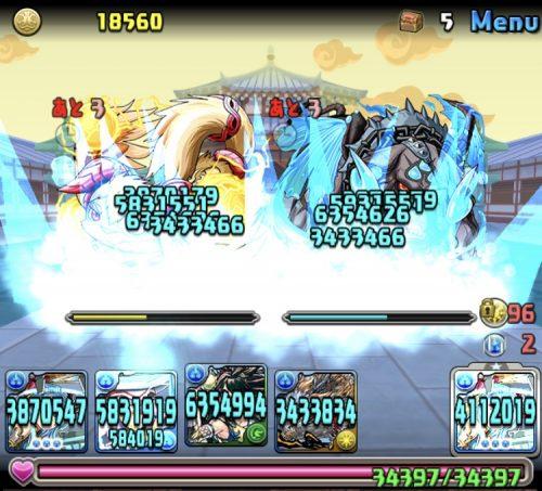 闇の宝珠龍攻略06