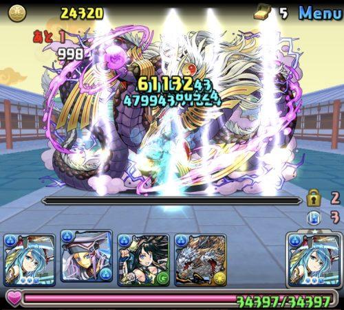闇の宝珠龍攻略08