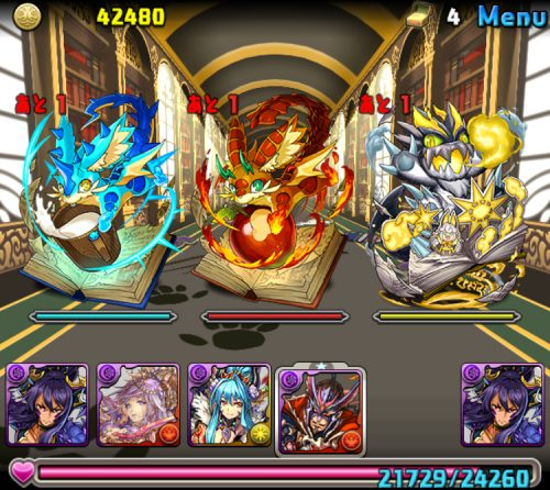 ドラゴンフォレスト攻略06