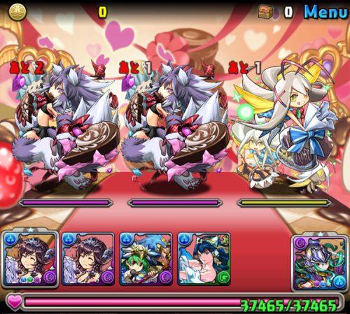 バレンタインダンジョン攻略01