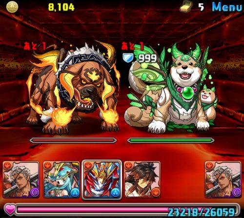 火の伴神龍攻略05