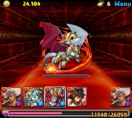 火の伴神龍攻略06