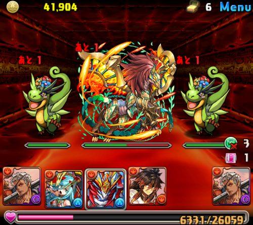 火の伴神龍攻略08