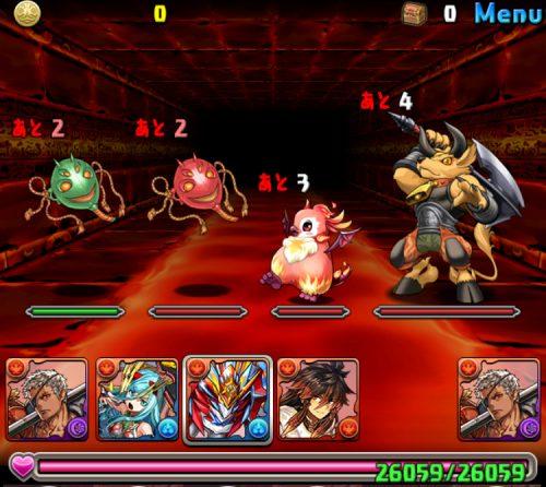 火の伴神龍攻略01