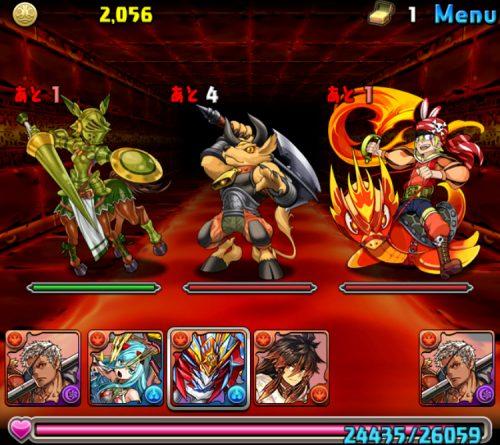 火の伴神龍攻略03