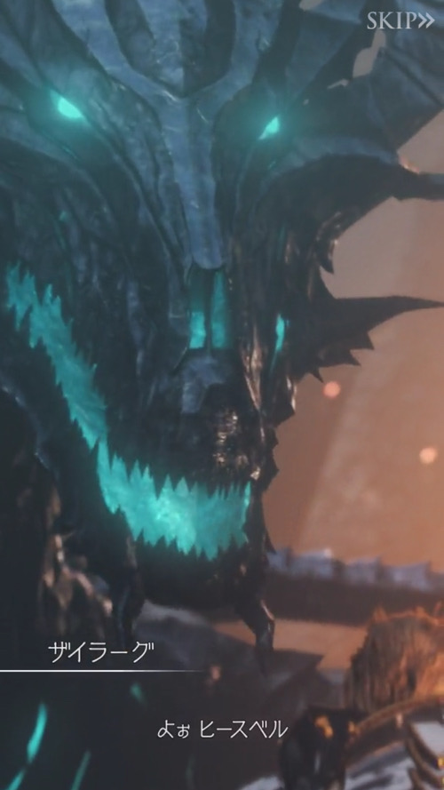 闇の冥獣「ザイラーグ」